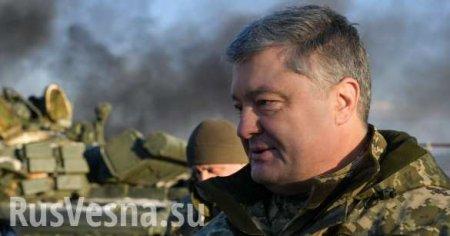 Навече против формулы Штайнмайера приехал Порошенко, который 3года назад  ...