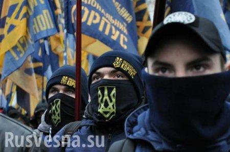 Этонашпоследний блокпост, — неонацисты у границ ЛНР (ВИДЕО)