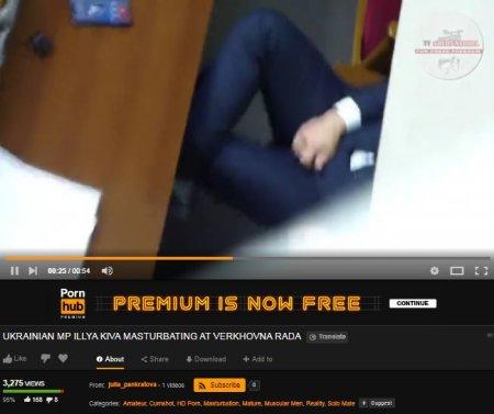 История скандального видео с нардепом Кивой получила неожиданное продолжение (ФОТО, ВИДЕО)