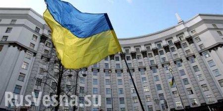 Премьер Украины назвал приоритеты правительства