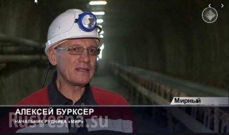 В якутском СИЗО покончил с собой экс-начальник рудника «Мир» Алексей Бурксер (ФОТО)