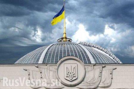 «Боевики несмогут стать депутатами Рады», — глава МИДУкраины (ВИДЕО)
