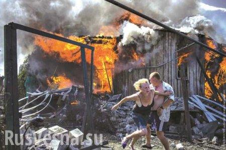 Любовница арестованного экс-депутата рассказала, кто развязал кровопролитие на Донбассе