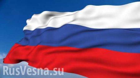 Как избежать краха России?