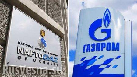 «Нафтогаз» в споре с «Газпромом» потратил на юристов десятки миллионов евро