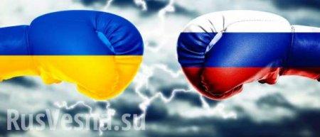 Кремль пытается решить главную проблему Украины