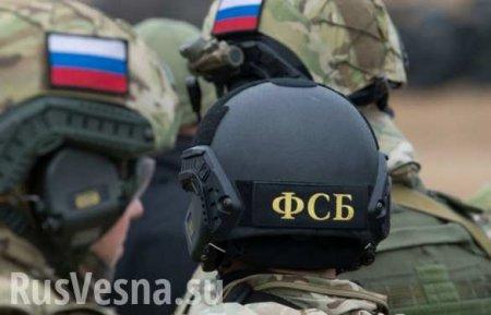ВАЖНО: вКрыму задержали украинского нациста сроссийским паспортом, которы ...