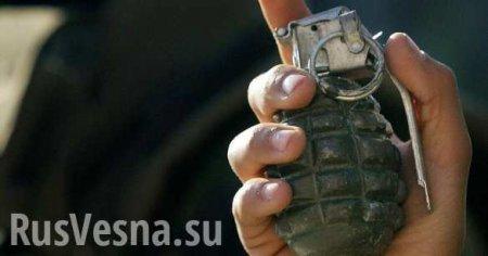 Вдомукраинского депутата бросили гранату (ФОТО)