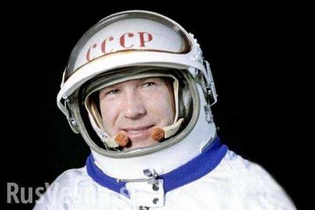 МОЛНИЯ: Умер космонавт Алексей Леонов— первый человек, вышедший воткрытое ...