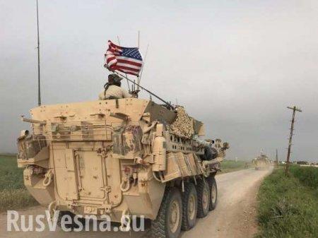 США не бросают своих союзников в Сирии, — Пентагон