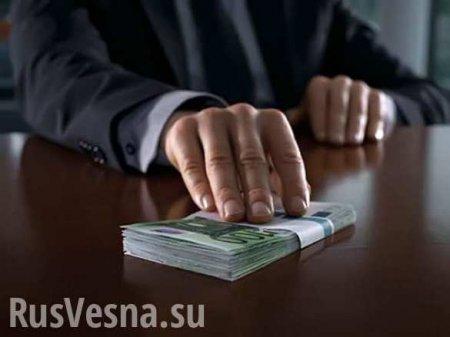 Директор интерната под Запорожьем сдавал в аренду за 1000 гривен малолетних мальчиков (ФОТО)