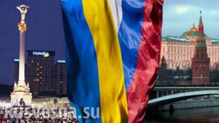 В России оценили слова Кравчука об «изменившихся» отношениях Киева и Москвы