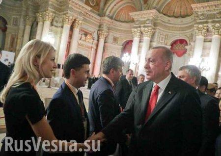 Любезности Эрдогана сПоклонской вызвали истерику наУкраине (ФОТО)