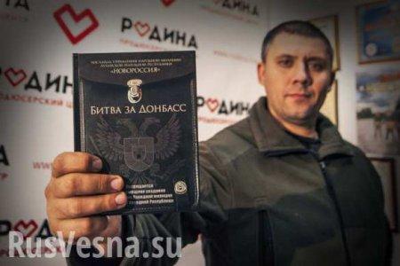 «Нас миллионы русских, за нами вся Россия!» — офицер Армии ЛНР и певец Роман Разум (ВИДЕО)