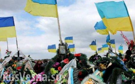 Смогил погибших «атошников» подЧерновцами срезали украинские флаги