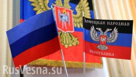 Потеря Крыма и Донбасса стала для Украины «шоковой терапией»