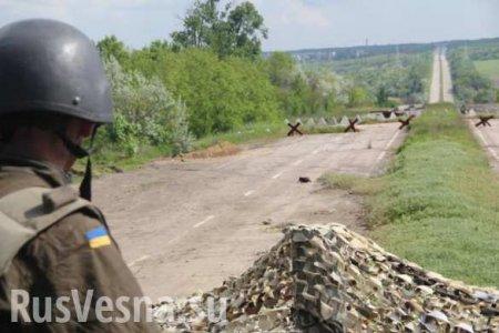 В Офисе Зеленского рассказали, что ждёт жителей Золотого после разведения сил