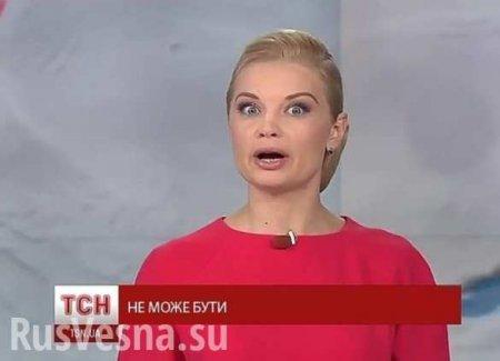 Позор в прямом эфире: в Харькове журналистка пыталась выдать пикет предпринимателей за акцию «Нет капитуляции» (ВИДЕО)