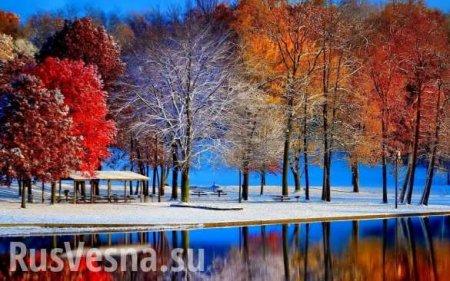 Россиянам пообещали необычный ноябрь