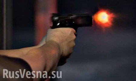 Это Украина: вКиеве сотрудники спецсвязи прострелили ноги «атошнику» (ФОТО, ВИДЕО)