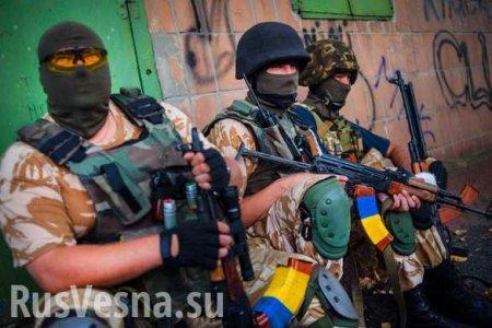 Неонацисты вышли из-под контроля командующего «ООС»: сводка с Донбасса (+ВИ ...