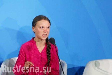 «F@ck you, Greta» — в аэропорту Одессы высветились оскорбления экоактивистк ...