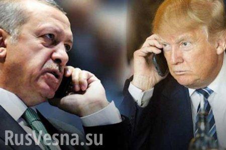МОЛНИЯ: США и Турция договорились о приостановке войны в Сирии