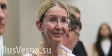 Супрун проиллюстрировала пост о геморрое портретом нардепа от «Слуги народа ...