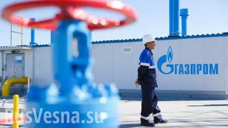 «Газпром» озвучил условие заключения газового контракта с Украиной