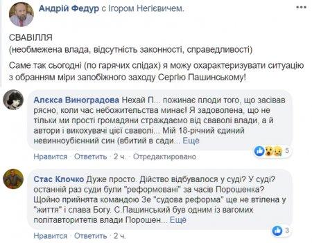 Украину ждут гражданская война, распад идеградация, — адвокат скандального экс-нардепа