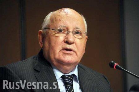 «Подонок продажный!»: Горбачёва жёстко унизили за обращение к Путину