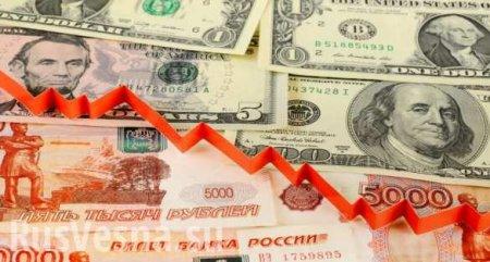 Сколько реально стоят рубль, доллар и нефть