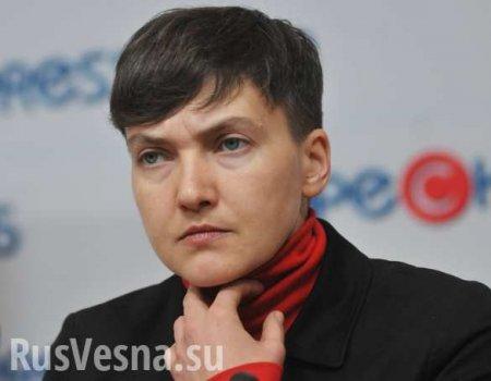 Савченко: Порошенко врал про войну на Донбассе (ВИДЕО)