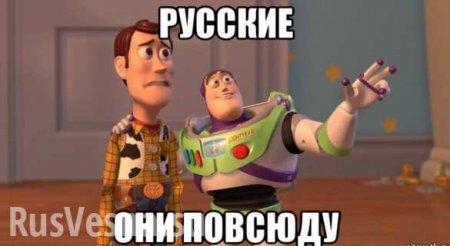 В России одобрили признание украинцев и белорусов носителями русского языка