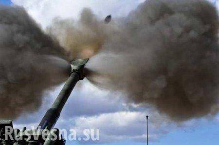 Офицеры ВСУ агитируют против разведения сил и планирую провокации: сводка о военной ситуации в ДНР (ВИДЕО)