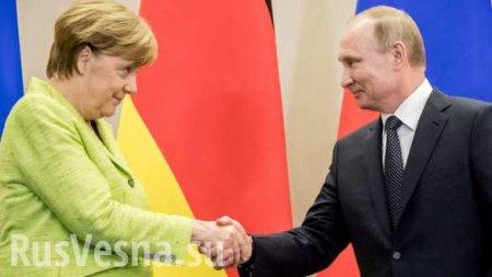 Очём говорили Путин иМеркель — подробности