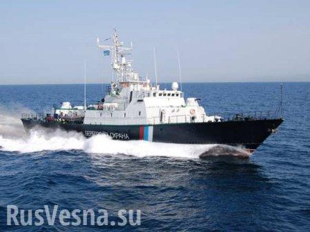 Россия начинает перекрывать Украине выходы вЧёрное море— киевский политол ...