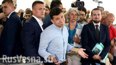 Почему стремительно падает рейтинг Зеленского и украинских нацистов (ВИДЕО)