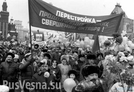 Четверть россиян считают себя «жертвами перестройки» — опрос