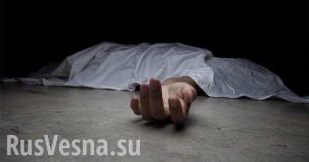В Подмосковье найдены тела жертв жестокой банды Шишкана (ВИДЕО)