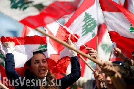 Американский Ближний Восток в Ливане дал трещину (ВИДЕО)