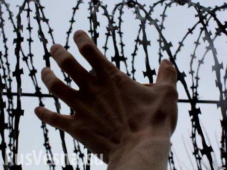 Украинский журналист приговорён вДНРк15годам тюрьмы