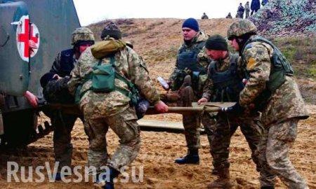 Массовое побоище на фронте, толпа «ВСУшников» в тяжёлом состоянии:сводка с ...