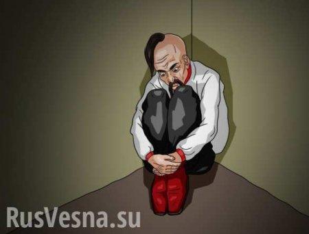 Возмездие: украинский депутат-нацист предстанет перед российским судом (ФОТО, ВИДЕО)