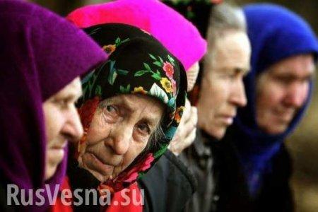 Названа сумма невыплаченных пенсий жителям Донбасса