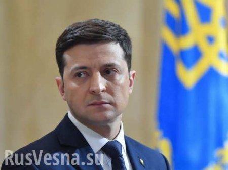 Внезапно: Зеленский заявил, что «не знает», каким будет закон о Донбассе