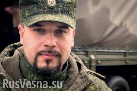 С фронта в заместители министра: Даниил Безсонов назначен на новый пост