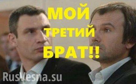 На Зеленского наехал даже Вакарчук