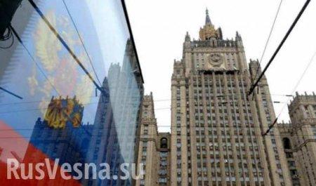 МИД России ответил на угрозы главаря «Азова» ввести тысячи боевиков на Донб ...