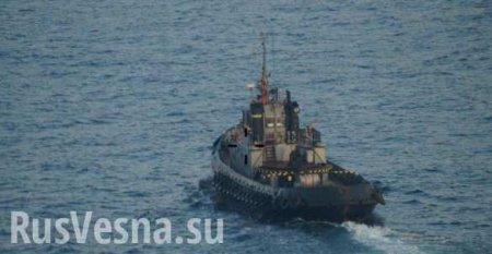 Россия ремонтирует задержанные в Керченском проливе корабли, чтобы они были ...